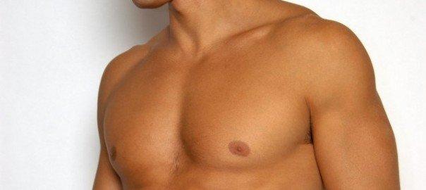 Propriedades de uma curcuma de aumento em um peito